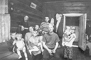 Семья Хмельниковых