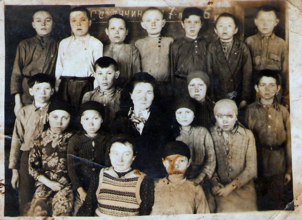 29 марта 1947 год