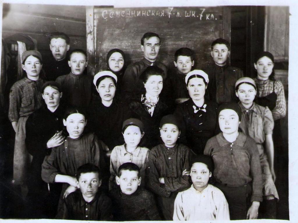 Cередина 40-х годов XX века