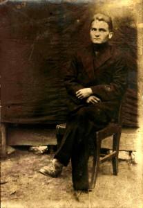 Ерофеев Иван Петрович