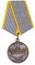 Medal_Za_boevie_zaslugi_USSR