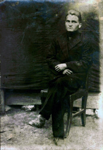 Ерофеев И.П.