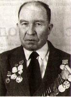 Ерофеев Михаил Петрович — Они приближали День Победы