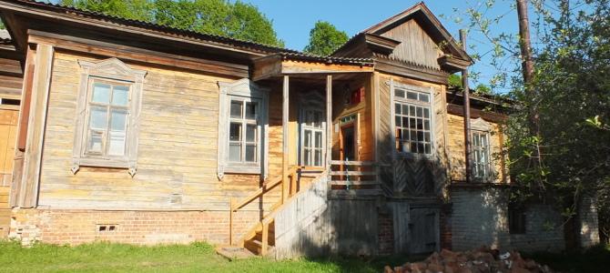 Фотографии Ильбешской школы