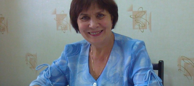 Филиппова Галина Александровна