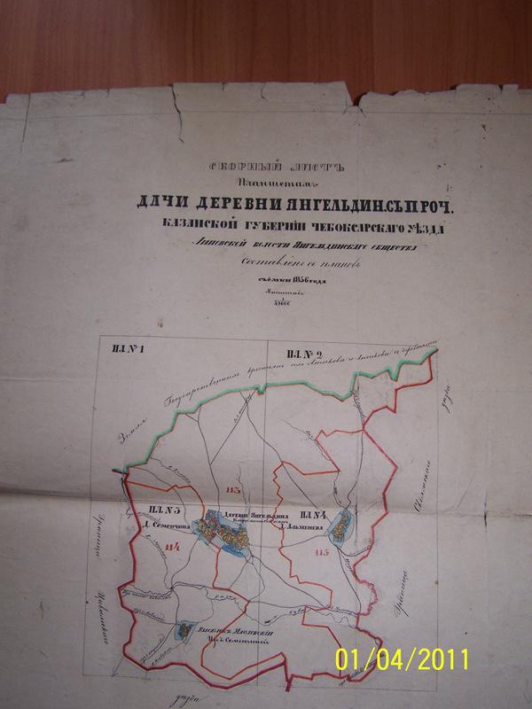 Карты населенных пунктов Семенчино (Масловка), Янгильдино конец XVIII века — середина XIX века