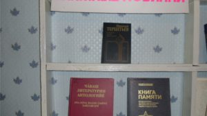 Read more about the article Книжные новинки