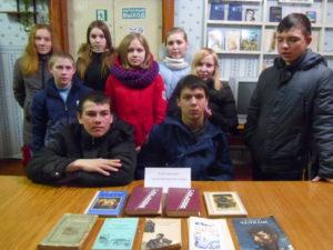 Выставка-обзор «Максим Горький» к 150-летию