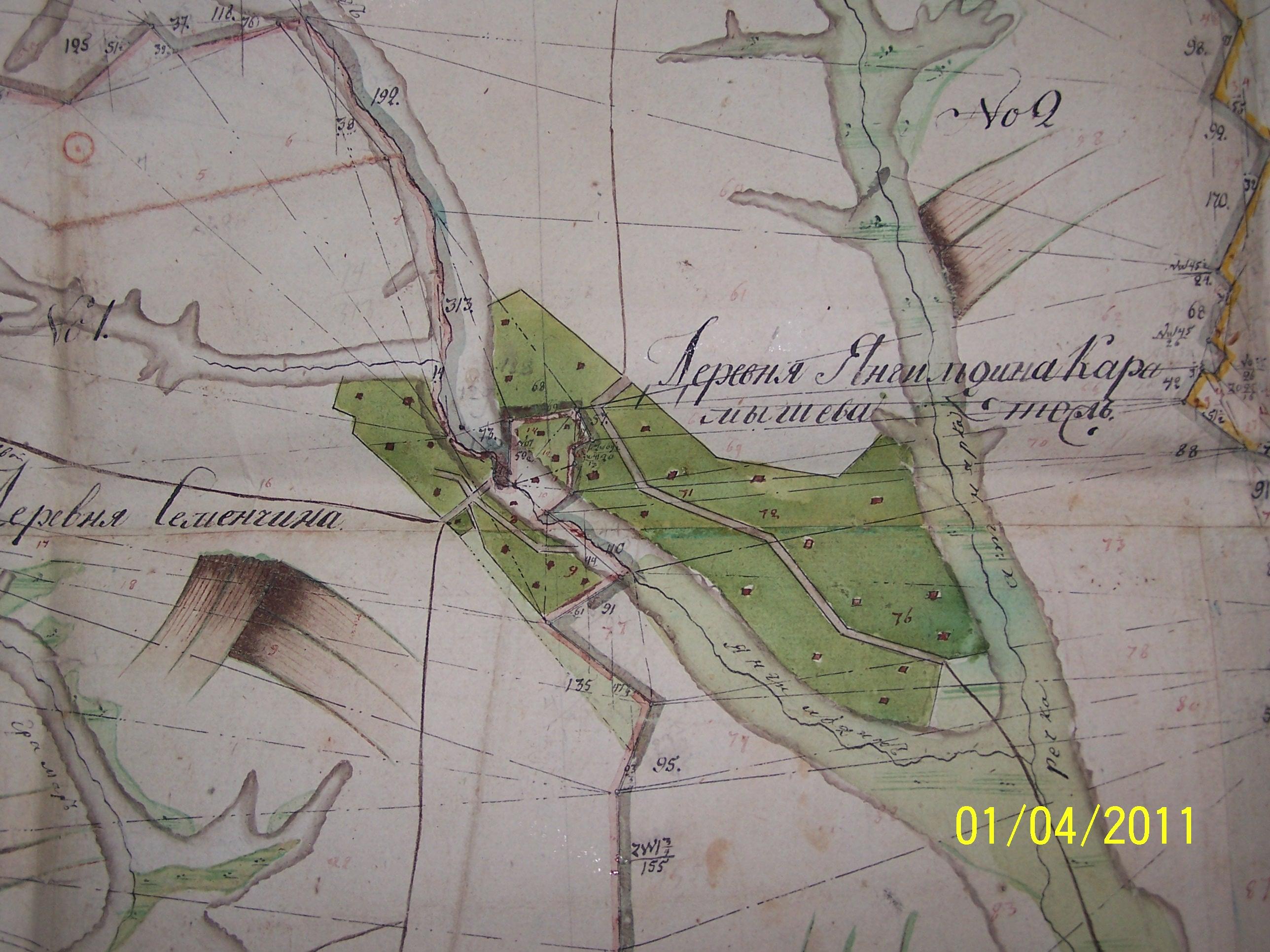 Read more about the article Карта поселений с разграничениями (границами) — Янгильдина (Кармаш) и Семенчина (Шанчас) 1794 года.
