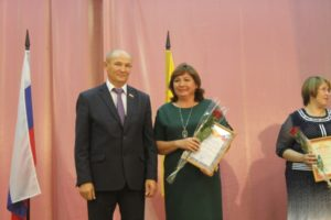25 августа в Козловском районе прошла августовская конференция работников образования
