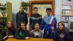 Час истории «Российский флаг-Державы символ»