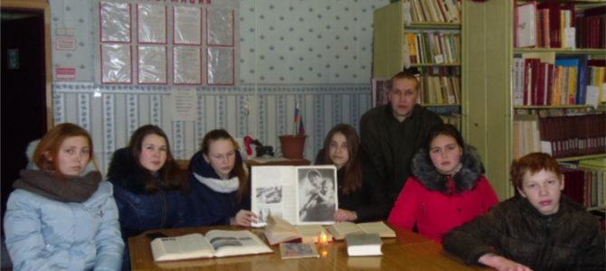 Час памяти «Ленинград-город воинской славы»