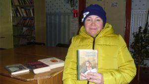 Акция «Книги в дар»