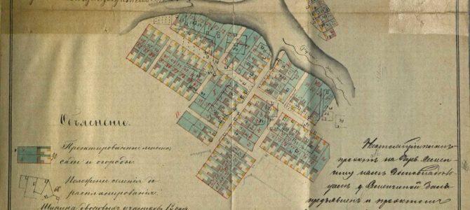 План деревни Семенчино — Архив 1888 года