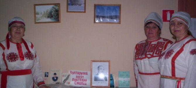 Участие в фестивале «Смолинские чтения»