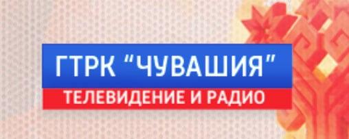«Вести Чăваш ен». Вечерний выпуск от 26 апреля 2018 г. ГТРК «Чувашия»