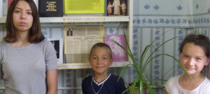 Выставка-обзор ко Дню крещения Руси «Мне посчастливилось родиться на Руси».