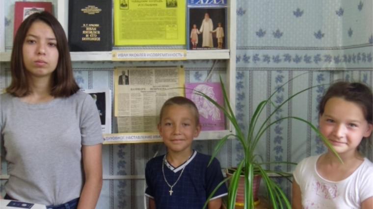 Мне посчастливилось родиться на Руси