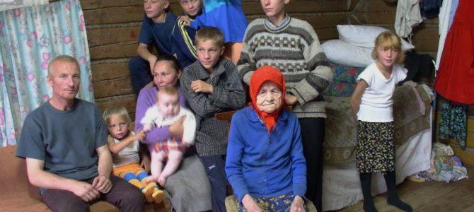 Демографический план Хмельниковых
