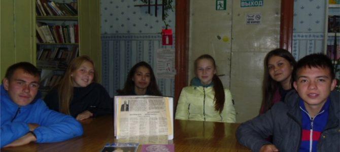 Урок истории «И.Я. Яковлев в Семенчинской школе»