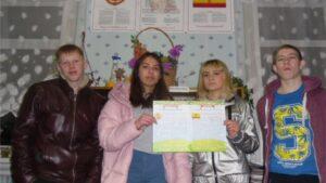 Игровая программа «Катись, катись яичко»в Семенчинском СК