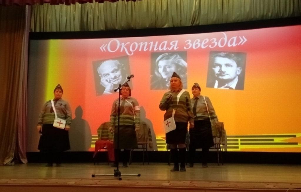 Итоги II Районного конкурса чтецов «Окопная звезда»
