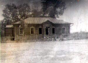 Семенчинская школа, середина 70-х годов XX века