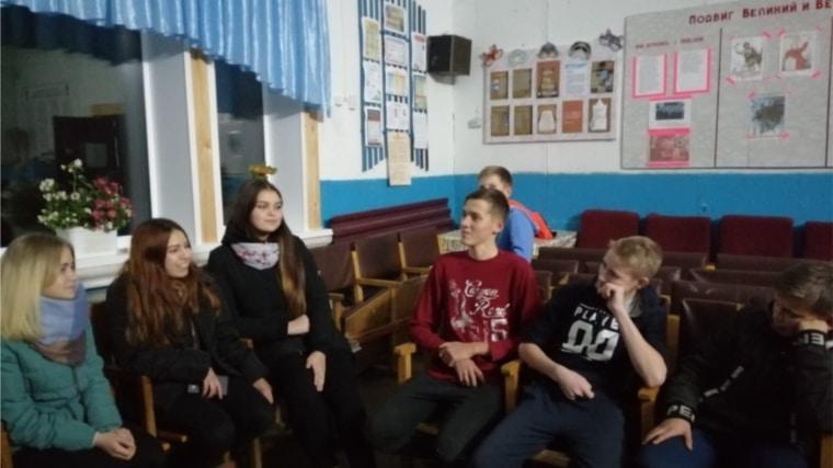 Read more about the article Беседа-диалог «Твоя жизнь в твоих руках»