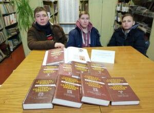 Read more about the article Вечер-портрет «Гений чувашского Языкознания», посвященный Н. И. Ашмарину