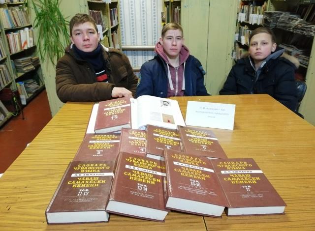 Вечер-портрет «Гений чувашского Языкознания», посвященный Н. И. Ашмарину