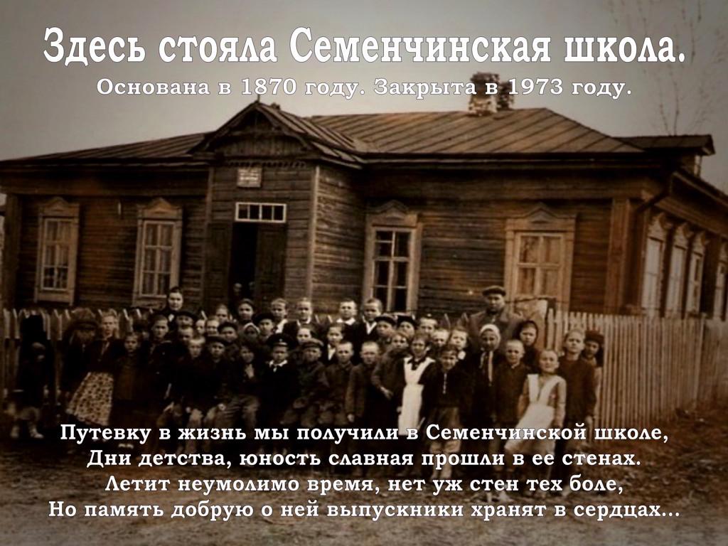 Read more about the article Уважаемые земляки! Сбор средств на мемориальную доску продолжается.