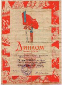 Read more about the article 60 лет назад мужскаяволейбольная команда села Семенчино заняла 1 место