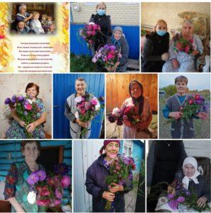 Read more about the article Акция ко дню пожилых людей «Ваш возраст – ваша мудрость»