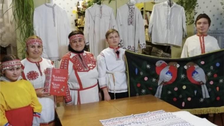 Read more about the article Познавательно- творческий час « Мастерство чувашской вышивки не знает границ»