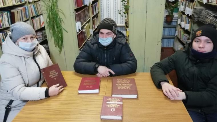 Read more about the article Тематический час «Родной язык- неиссякаемый родник»