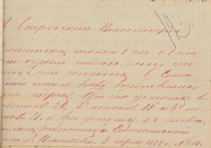 Read more about the article Сведения о количестве учащихся Семенчинской школы I ступени(апрель —ноябрь1922года)