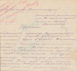 Сведения об открытии вСеменчино избы-читальни (ноябрь-декабрь1921года)