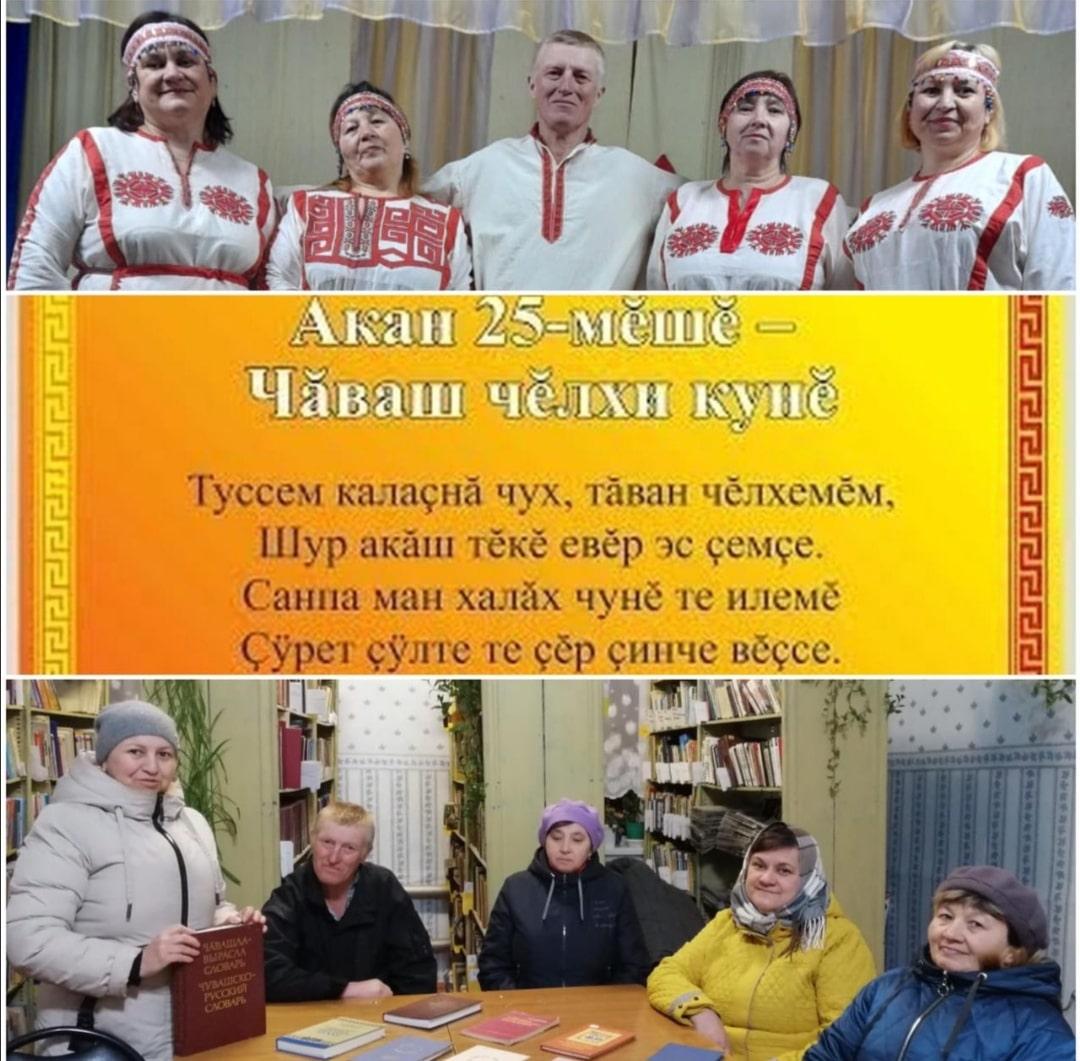 Read more about the article Краеведческий час «В родном языке сила нации»
