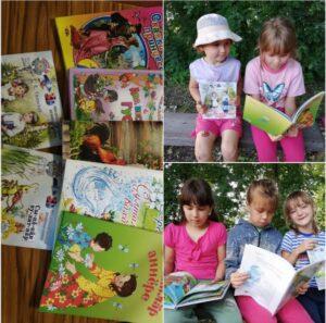 Read more about the article Литературная скамейка «Раз, два, три, четыре пять вышли дети почитать»